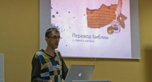 Презентации в церкви
