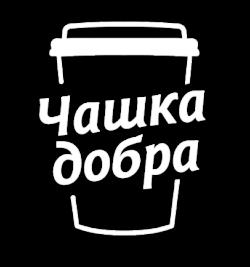 cup-white-min