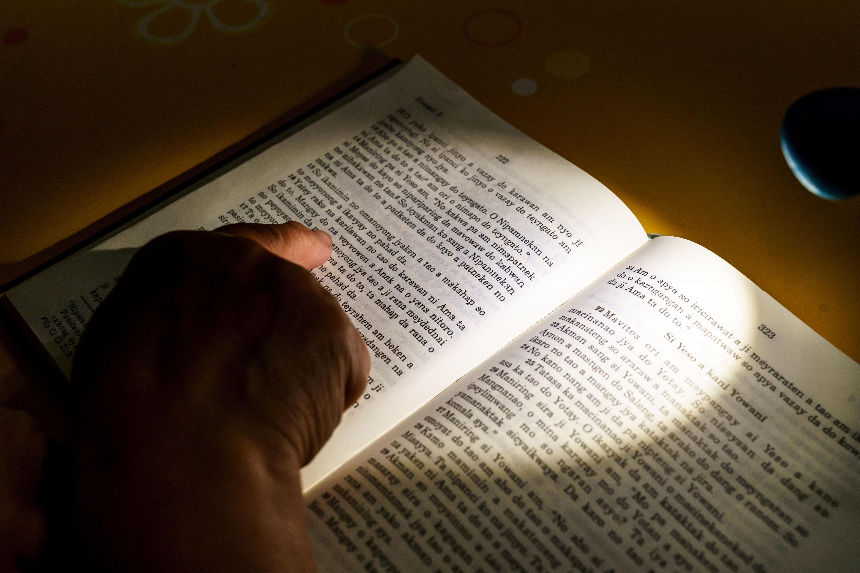 Моя личная Библия